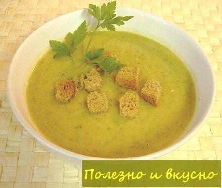кабачковый суп-пюре для детей