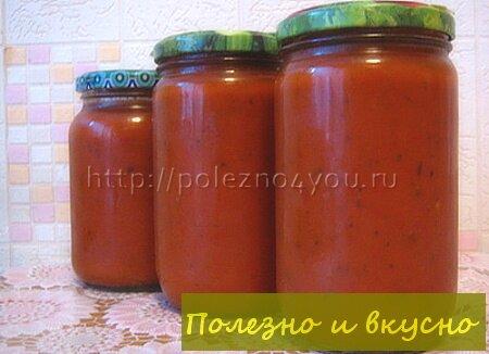 Соус на зиму из слив, яблок, болгарского перца