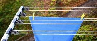 Сушилка для белья на балкон: потолочная, настенная, виды, фото