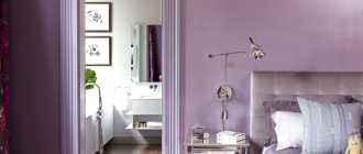 Фиолетовый цвет в интерьере, оттенки, сочетания