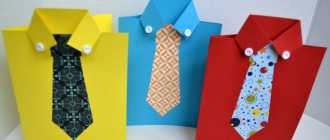 Открытка рубашка с галстуком своими руками из бумаги: пошаговая инструкция