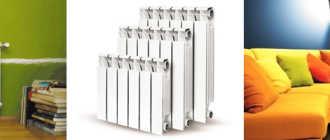 Радиаторы алюминиевые Глобал: технические характеристики, обзор моделей