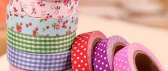 Как сделать декоративный скотч своими руками в домашних условиях и где его можно использовать?