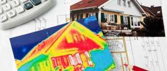 Расчет мощности котла для дома и квартиры: два метода