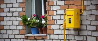 Газификация частного дома пошагово: нормы, документы, льготы