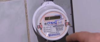 Счетчики газа бытовые: как выбрать и определить – левый или правый, какой лучше поставить в доме
