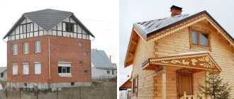 Крыша Судейкина – фото, чертежи и расчет проекта для дома своими руками