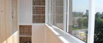 Отделка балкона и лоджии внутри, дизайн интерьера