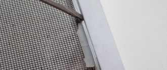 Как отремонтировать ручки на москитной сетке пластиковых окон своими руками если они сломались