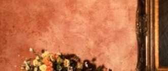 Фактурная краска для стен: как наносить (красить) своими руками