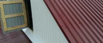 Как обшить дом профлистом или профнастилом своими руками: фронтон, фундамент и цоколь