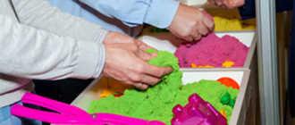 Как сделать кинетический песок своими руками в домашних условиях для детей