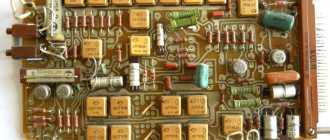 Аффинаж радиодеталей в домашних условиях: пошаговая инструкция по выделению драгметаллов