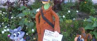 Поделки из монтажной пены для сада и огорода своими руками – фото садовых фигур