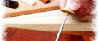 От воды разбухла мебель ДСП: как исправить столешницу и стол после разбухания