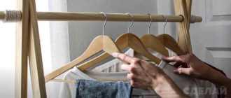 Вешалка для одежды своими руками напольная стойка из дерева и металла: фото и чертежи