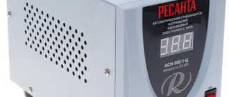 Как выбрать стабилизатор напряжения для холодильника, какая схема защиты 220в для дома своими руками
