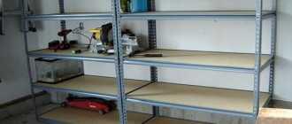 Полки в гараж своими руками: варианты стеллажей из дерева и металла