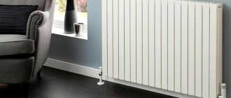 Какие радиаторы отопления лучше для квартиры, а какие – для дома