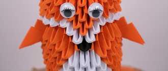 Оригами модульное лиса: схема сборки своими руками из модулей пошагово