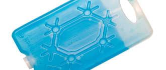 Аккумулятор холода своими руками как сделать для термосумки: состав жидкости