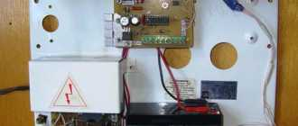 Сигнализация для гаража своими руками с датчиком движения – защита от вскрытия