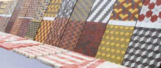 Варианты укладки тротуарной плитки – фото, виды и схемы дорожек во дворе и на даче